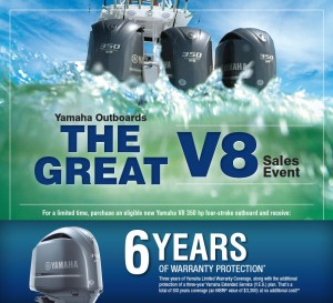 The Great V8 Sales Event